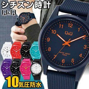 ポイント最大8倍 ネコポス送料無料 シチズン Q&Q 腕時計 10気圧防水 メンズ レディース ペアウォッチ 大きめ FALCON 国内正規品|腕時計 メンズ アクセの加藤時計店
