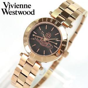 Vivienne Westwood ヴィヴィアン ウエストウッド VV092RS 海外モデル レディース 腕時計 ウォッチ|tokeiten