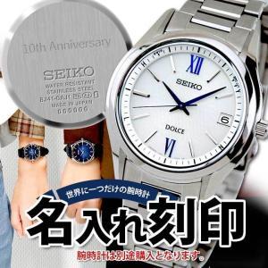 ポイント最大6倍 腕時計 裏蓋 名入れ 刻印サービス 誕生日 クリスマス 記念日 入学祝い 成人祝い 還暦 退職記念 ギフト プレゼントに 対象商品限定|腕時計 メンズ アクセの加藤時計店
