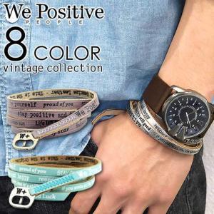 ネコポスで送料無料 We Positive VINTAGE ウィーポジティブ レザーブレスレット アクセサリー メンズ レディース|tokeiten