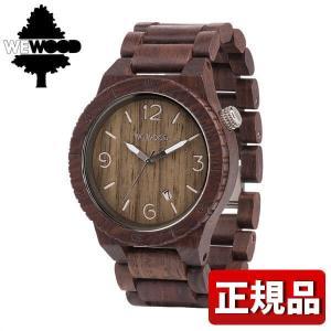 22日から最大47倍  WEWOOD ウィーウッド 9818022 ALPHA CHOCOLATE アルファチョコレート 木製 メンズ 男性用 腕時計 茶 ブラウン tokeiten