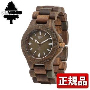 ポイント最大31倍 WEWOOD ウィーウッド 9818026 DATE ARMY デイト アーミー メンズ 男性用 腕時計 茶 ブラウン|tokeiten