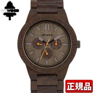 ポイント最大31倍 WEWOOD ウィーウッド 9818028 KAPPA カッパ チョコレート 木製 メンズ 腕時計 茶 ブラウン マルチファンクション|tokeiten