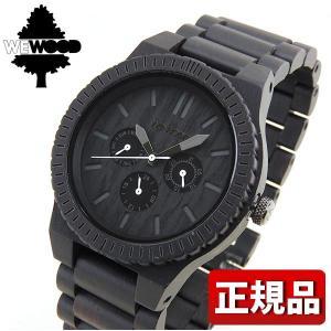 ポイント最大26倍 WEWOOD ウィーウッド KAPPA BLACK カッパ ブラック 木製 9818029 メンズ 男性用 腕時計 黒 ブラック マルチファンクション|tokeiten
