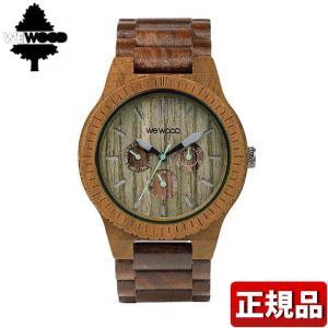 ポイント最大26倍 WEWOOD ウィーウッド KAPPA NUT カッパ ナット 木製 9818030 メンズ 男性用 腕時計 茶 ブラウン マルチファンクション|tokeiten