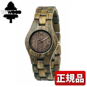 ポイント最大26倍 WEWOOD ウィーウッド 9818033 CRISS ARMY クリス アーミー メンズ レディース 腕時計 男女兼用 ユニセックス 茶 ブラウン|tokeiten