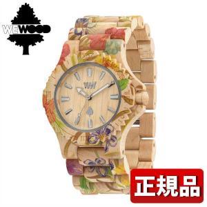 ポイント最大31倍 WEWOOD ウィーウッド 9818040 DATE FLOWER BEIGE デイト フラワー ベージュ メンズ レディース 腕時計|tokeiten
