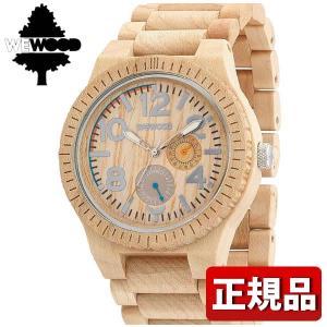 ポイント最大26倍 WEWOOD ウィーウッド 9818039 KARDO BEIGE ベージュ 木製 メンズ 男性用 腕時計 ウォッチ|tokeiten