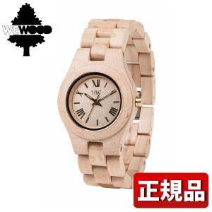 ポイント最大26倍 WEWOOD ウィーウッド 9818044 CRISS BEIGE クリス ベージュ 木製 メンズ レディース 腕時計 男女兼用 ユニセックス|tokeiten