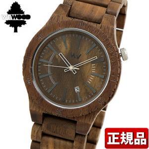 ポイント最大26倍 WEWOOD ウィーウッド 9818047 ASSUNT NUT 木製 メンズ 腕時計 茶 ブラウン 父の日 ギフト|tokeiten