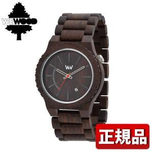 22日から最大47倍  WEWOOD ウィーウッド 9818048 ASSUNT CHOCOLATE メンズ 男性用 腕時計 茶 ダークブラウン tokeiten