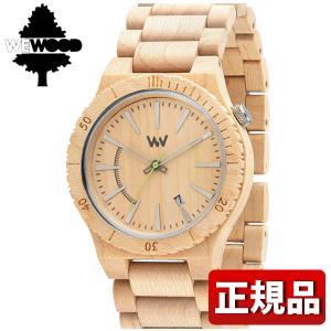 ポイント最大31倍 WEWOOD ウィーウッド 9818049 ASSUNT BEIGE ベージュ 木製 メンズ 男性用 腕時計|tokeiten