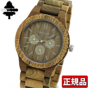 ポイント最大26倍 WEWOOD ウィーウッド 9818053 KAPPA ARMY カッパ アーミー メンズ 男性用 腕時計 茶 ブラウン|tokeiten