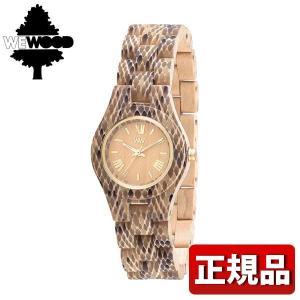 ポイント最大31倍 WEWOOD ウィーウッド 9818064 CRISS PYTHON BEIGE クリス パイソン ベージュ レディース 腕時計|tokeiten