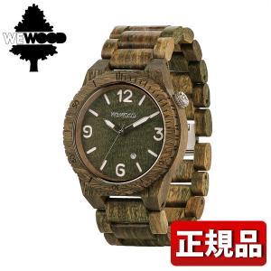 WEWOOD ウィーウッド 9818069 ALPHA ARMY アルファ アーミー メンズ 男性用 腕時計 茶 ブラウン tokeiten
