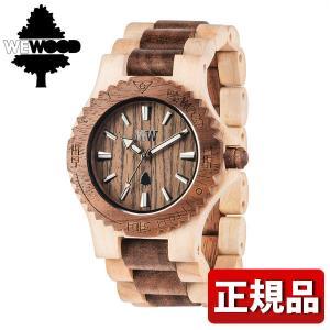 ポイント最大26倍 WEWOOD ウィーウッド 9818070 DATE BEIGE NUT デイト ベージュ ナット メンズ 男性用 腕時計 茶 ブラウン|tokeiten