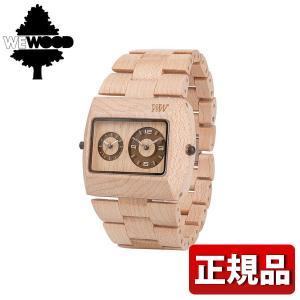 ポイント最大26倍 WEWOOD ウィーウッド 9818071 JUPITER rs BEIGE ジュピター ベージュ メンズ 男性用 腕時計 茶 ブラウン|tokeiten