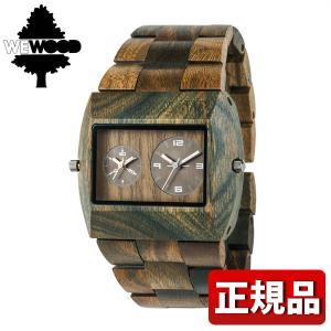 ポイント最大31倍 WEWOOD ウィーウッド 9818072 JUPITER rs ARMY ジュピター アーミー メンズ 男性用 腕時計 茶 ブラウン|tokeiten