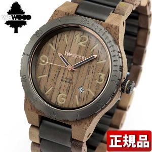 WEWOOD ウィーウッド ALPHA SW NUT ROUGH GUN ROSE 9818202 木製 メンズ 腕時計 茶 ブラウン ブラック 国内正規品 tokeiten