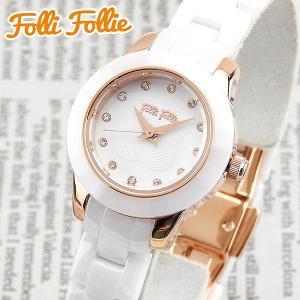 Folli Follie フォリフォリ クオーツ WF2R028BSS-XX 海外モデル アナログ レディース 腕時計 ウォッチ 白 ホワイト 金 ピンクゴールド セラミック バンド|tokeiten