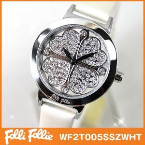 Folli Follie フォリフォリ レディース 腕時計 WF2T005SSZWHT|tokeiten