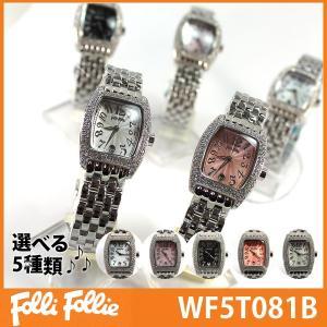 タグなし Folli Follie フォリフォリ WF5T081B レディース 腕時計 時計 選べる5種類 メタル かわいい母の日 父の日入学|tokeiten