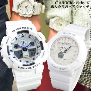 ペアウォッチ メンズ レディース 腕時計 CASIO カシオ G-SHOCK×Baby-G Gショック GA-100A-7A ベビーG BGA-131-7B アナログ 逆輸入|tokeiten