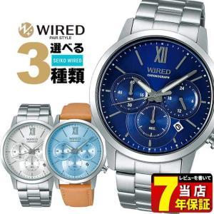 ポイント最大26倍 WIRED ワイアード ペアスタイル SEIKO セイコー AGAT413 AGAT414 AGAT415 メンズ 腕時計 国内正規品 革ベルト レザー メタル|tokeiten