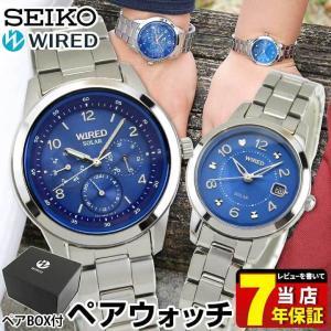 SEIKO セイコー WIRED ワイアード ソーラー ペアスタイル AGAD081 AGED081 国内正規品 ペアウォッチ ブランド メンズ レディース 腕時計 tokeiten
