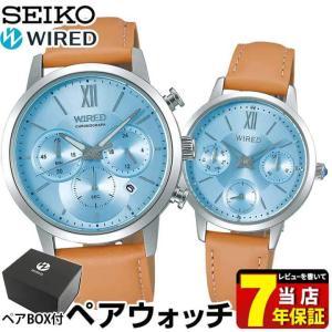 ペアウォッチ セイコー ブランド ワイアード ペアスタイル カップル  SEIKO AGAT415 AGET407 メンズ レディース 腕時計 国内正規品 革ベルト レザー|tokeiten