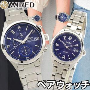 ポイント最大6倍 WIRED PAIR STYLE ワイアード ペアスタイル SEIKO セイコー ソーラー メンズ レディース 腕時計 国内正規品 青 ブルー 銀 シルバー|腕時計 メンズ アクセの加藤時計店