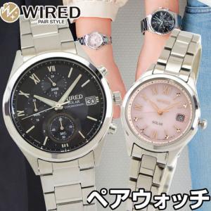 ポイント最大6倍 WIRED PAIR STYLE ワイアード ペアウォッチ 夫婦 SEIKO セイコー ソーラー メンズ レディース 腕時計 ピンク ブラック シルバー|腕時計 メンズ アクセの加藤時計店
