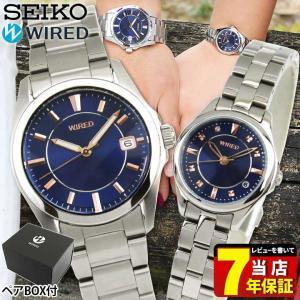SEIKO セイコー WIRED ワイアード AGAK402 AGEK438 国内正規品 ペアウォッチ ペアスタイル ブランド メンズ レディース 腕時計 ブルー メタル tokeiten