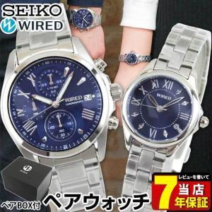 SEIKO セイコー WIRED ワイアード AGAT405 AGEK423 国内正規品 ペアウォッチ ブランド メンズ レディース 腕時計 ブルー tokeiten