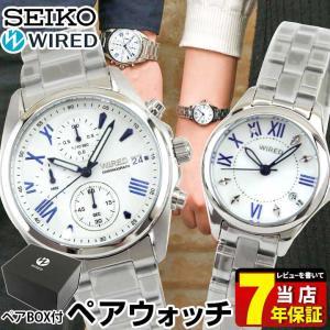 SEIKO セイコー WIRED ワイアード AGAT406 AGEK424 国内正規品 ペアウォッチ ブランド メンズ レディース 腕時計 ホワイト tokeiten