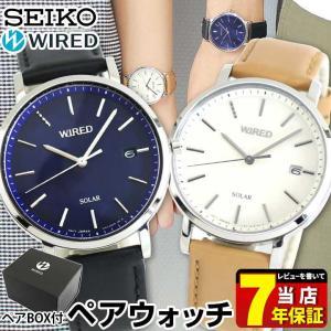 ペアウォッチ セイコー ソーラー ブランド ワイアード ペアスタイル カップル  SEIKO AGAD090 AGAD092 メンズ レディース 腕時計 国内正規品 革ベルト レザー|tokeiten