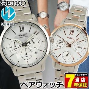 ポイント最大35倍 ペアウォッチ セイコー ブランド ワイアード ペアスタイル カップル  SEIKO AGAT414 AGET406 メンズ レディース 腕時計 国内正規品 メタル|tokeiten