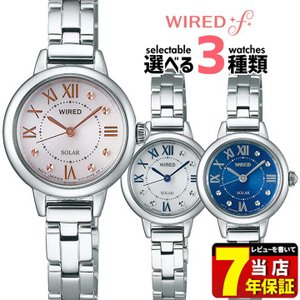 WIREDf ワイアードf SEIKO セイコー ソーラー AGED094 AGED095 AGED096 レディース 腕時計 国内正規品 ホワイト ブルー ピンク メタル tokeiten