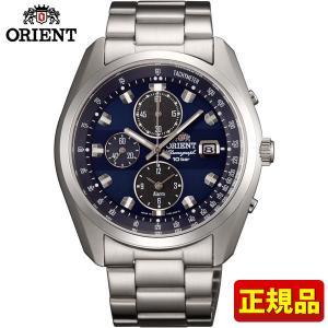 ORIENT Neo70s Horizon オリエント ネオセブンティーズ ホライズン WV0011TYメンズ 腕時計 国内正規品 tokeiten