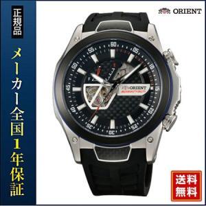 ポイント最大26倍 オリエント ORIENT 腕時計 メンズ スピードテック 自動巻き 手巻き付き WV0021DA|tokeiten