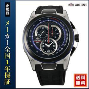 ポイント最大26倍 オリエント ORIENT 腕時計 メンズ スピードテック ERSモデル WV0021KT|tokeiten