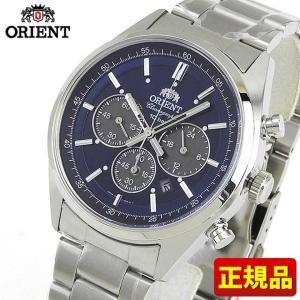 ポイント最大40倍 ORIENT オリエント Neo70s ネオセブンティーズ WV0021TX SOLAR PANDA ソーラーパンダ メンズ 男性用 腕時計 青 ブルー|tokeiten