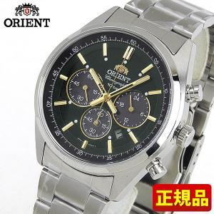 ポイント最大35倍 ORIENT オリエント Neo70s ネオセブンティーズ WV0031TX SOLAR PANDA ソーラーパンダ メンズ 男性用 腕時計 緑 グリーン|tokeiten