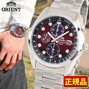 ORIENT Neo70s Horizon オリエント ネオセブンティーズ ホライズンWV0031TYメンズ 腕時計 国内正規品 tokeiten