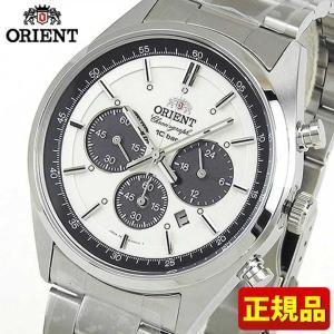 ポイント最大35倍 ORIENT オリエント Neo70s ネオセブンティーズ WV0041TX SOLAR PANDA ソーラーパンダ メンズ 男性用 腕時計 白 ホワイト|tokeiten