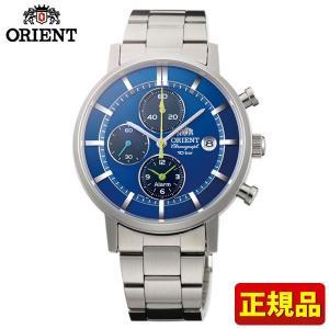 ポイント最大26倍 ORIENT オリエント STYLISH AND SMART スタイリッシュスマート ソーラー WV0071TY メンズ 男性用 腕時計 青 ブルー|tokeiten