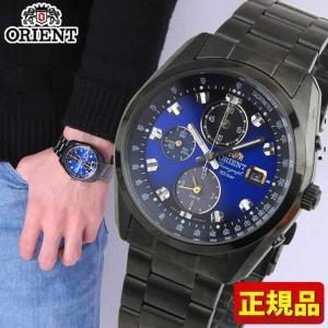 先着8%OFFクーポン セルベット付 ORIENT Neo70s Horizon オリエント ネオセブンティーズ ホライズン WV0081TYメンズ 腕時計 国内正規品 tokeiten