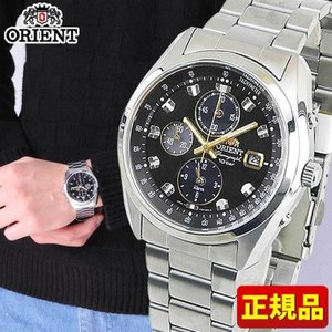 22日から最大47倍  ORIENT Neo70s Horizon オリエント ネオセブンティーズ ホライズン WV0091TY メンズ 腕時計 国内正規品 tokeiten