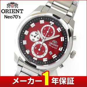 ポイント最大21倍 ORIENT オリエント Neo70s ネオセブンティーズ WV0111TT 国内正規品 メンズ 腕時計 新品 メタル バンド カジュアル 赤 レッド|tokeiten