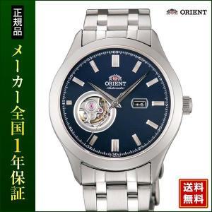 ポイント最大26倍 オリエント ORIENT 腕時計 メンズ WORLD STAGE Collection ワールドステージコレクション WV0191DB 機械式 メカニカル 自動巻き|tokeiten